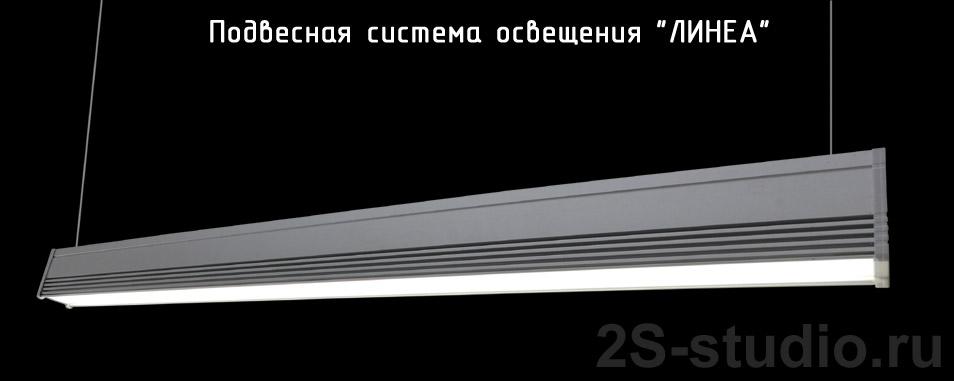 Светодиодный светильник Модуль, универсальный У-1, 64 Вт